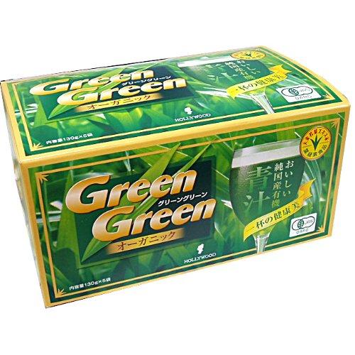 ハリウッド化粧品 グリーングリーン 130g×5袋