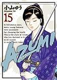 AZUMI-あずみ- 15 (ビッグコミックス)