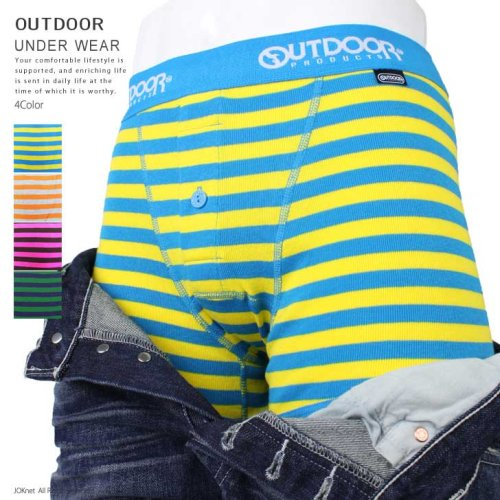 OUTDOOR PRODUCTS ボーダーボクサーパンツ