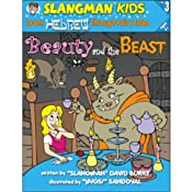 Slangman's Fairy Tales: English to Hebrew, Level 3 - Beauty and the Beast | [David Burke]