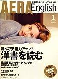 AERA English (アエラ・イングリッシュ) 2009年 01月号 [雑誌]