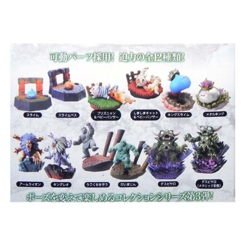 Square-Enix Dragon Quest monsters Gallery HD3 psaro the Manslayer & metallic colored with all 12 kinds of set set food shokugan PVC figure.