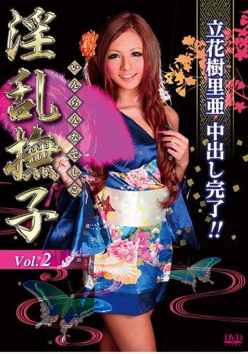 淫乱撫子02 [DVD]