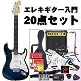 SELDER エレキギター ストラトキャスタータイプ ST-16 初心者入門20点セット /ブルーサンバースト(9707002670)