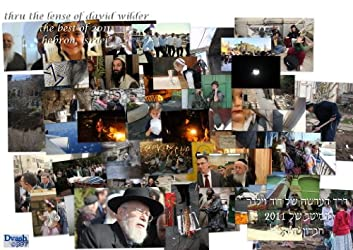 Hebron: Best Photos of 2011 (United With Hebron)