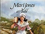 Mari Jones a'i Beibl (Mary Jones & Her Bible) (Welsh Edition)