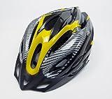 お子様の安全に !! 自転車用 ヘルメット 軽量 275g 各色 選択可能 BA21 (黄)