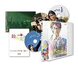 �Dz� �������� ����� [Blu-ray]