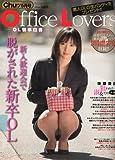 Chuッ ( チュッ ) 2010年 05月号 [雑誌]
