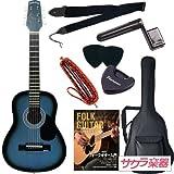 Sepia Crue セピアクルー ミニアコースティックギター W-50/BLS サクラ楽器オリジナル 初心者入門8点セット
