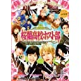 Ouran High School Host Club Live Action Movie DVD with English Subtitle (NTSC All Regin)