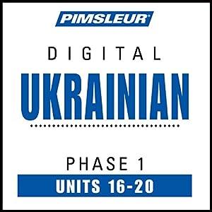 Ukrainian Phase 1, Unit 16-20 Audiobook