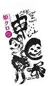 ももいろクローバーZ日めくりカレンダー2016<姫クロ>([カレンダー])