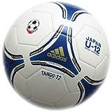adidas(アディダス) [ TANGO 12 ] キッズ4号球 FIFA(Inspected) AS471K