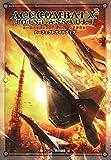 エースコンバットX2 ジョイントアサルト パーフェクトガイドブック (ファミ通の攻略本)