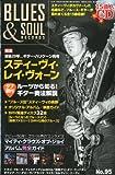 ブルース&ソウル・レコーズ 2010年 10月号 [雑誌]
