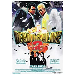 DEAD OR ALIVE2 ���S�� [DVD]