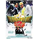 DEAD OR ALIVE2 逃亡者 [DVD]