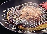 【大阪・千房】 こだわりのお好み焼き(イカ・豚入り) 8食セット(200g×2枚/4袋)