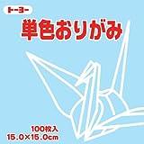 単色折紙15.0CM 064134 うすみず