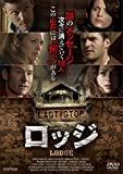ロッジ LODGE [DVD]