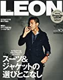 LEON (レオン) 2014年 10月号 [雑誌]
