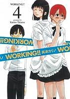 WORKING!! 4 (ヤングガンガンコミックス)