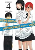 WORKING!! 4 (4) (ヤングガンガンコミックス)