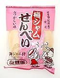 やおきん 復刻版 梅ジャムせんべい 15g(せんべい7g/梅ジャム8g)×10袋