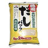Yamaki Katsuo and Kombu Dashi Pack (Bonito and Kelp Soup Base Bag) 6.8 oz (0.28 oz x 24 packs) (Tamaño: 24 tea bags)