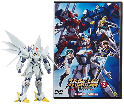スーパーロボット大戦 ORIGINAL GENERATION THE ANIMATION 2 Limited Edition (初回限定生産) [DVD]