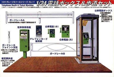 1/24 電話BOX&歩道セット