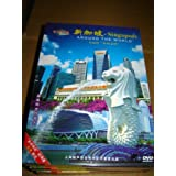 Around The World -Singapore DVD