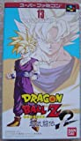 Dragon Ball Z Super Budoten 2, Super Famicom (Super NES Japanese Import)