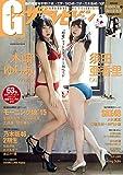 G(グラビア)ザテレビジョン vol.39
