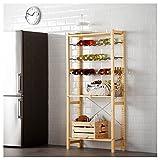 IKEA イケア IVAR 1セクション/棚板/ボトルラック 191.335.52,19133552