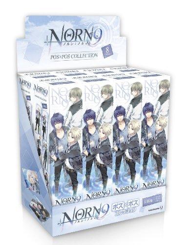NORN9 ノルン+ノネット ポス×ポスコレクション BOX