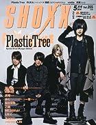 SHOXX (ショックス) 2014年 05月号 [雑誌]()