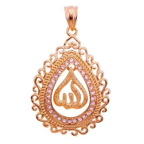 Swirl Allah Islamic Necklace Pendant for Women and Men