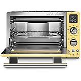 KitchenAid KCO275MY Convection 1800-watt Digital Countertop Oven, 12-Inch, Majestic Yellow