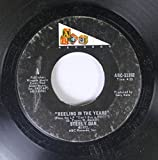 STEELY DAN 45 RPM REELING IN THE YEARS / ONLY A FOOL