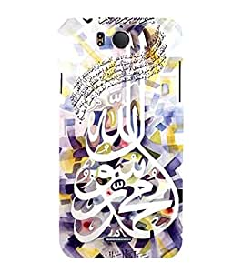 Vizagbeats arabic script Back Case Cover for Infocus M530