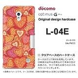 docomo Optimus G Pro L-04E ケース Optimus G Pro L-04E カバー ケース・ジャケット【ハート033/l04e-PM033】