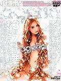 小悪魔 ageha (アゲハ) 2011年 03月号 [雑誌]