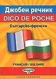 BULGARE-FRANCAIS (DICO DE POCHE)
