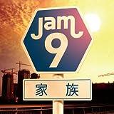 シアワセのカタチ♪Jam9