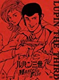  Master File [DVD]                                                                                                                                                                                                                                        