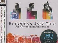 「ダニーボーイ {danny boy}」『ヨーロピアン・ジャズ・トリオ {european jazz trio}』