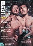 Badi (バディ) 2012年 03月号 [雑誌]