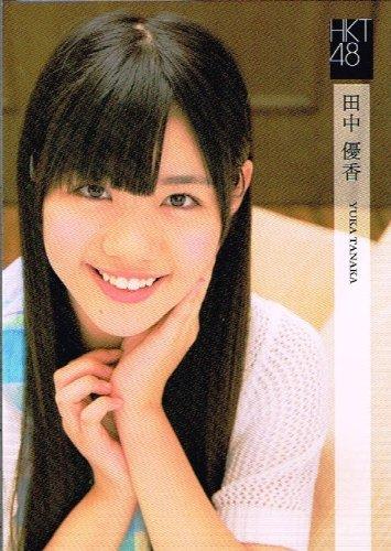田中 優香 ノーマルカード HKT48 HKT48 トレーディングコレクション hkt48-r130